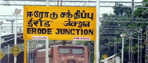 ஈரோட்டில் மேலும் இருவருக்கு கரோனா அறிகுறி!!! 168 பேர் தீவிர கண்காணிப்பு!!!  | erode - District Collector's Survey | nakkheeran