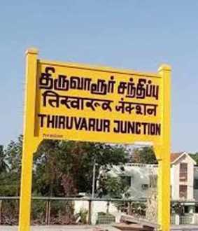 The girl who was undergoing treatment in the Thiruvarur corona ward was a male child