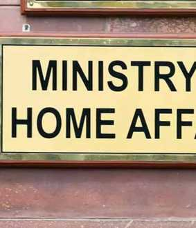 Union Home Minister's Special Operation Medal announced home ministry