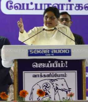 mayawati speech in chennai election campaign