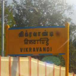vikravandi election