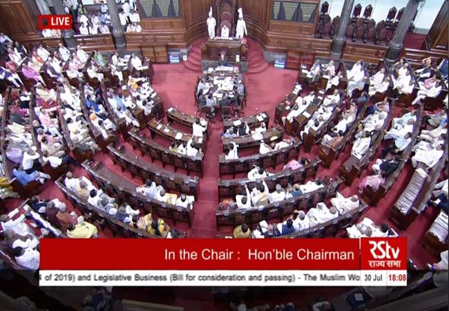 PARLIAMENT TRIPLE TALAQ BILL PASSES IN LOK SABHA AND RAJYA SABHA , SEND THE BILL PRESIDENT OFFICE