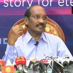 chandrayaan2 mission vickram lander location identified in isro sivan speech