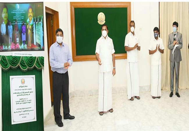 NILGIRIS DISTRICT GOVT MEDICAL COLLEGE CM PALANISAMY