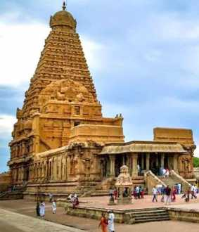 thanjavur temple festival district collector announced