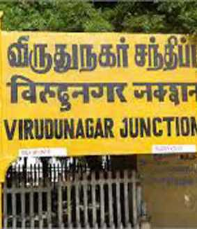 incident in viruthunagar