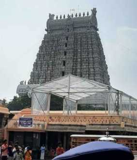 thiruvannamalai