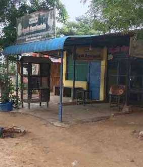 Chicken shop Owner - Thanjavur - incident - police investigation -