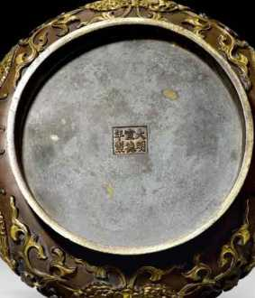 bronze bowl sold for 34 crore rupees in auction held at hongkong