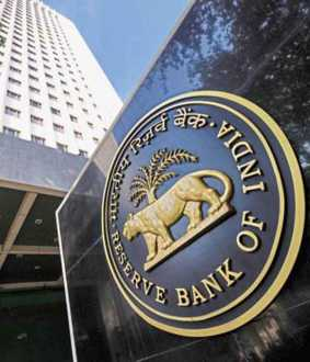 reserve bank gives fund to central government