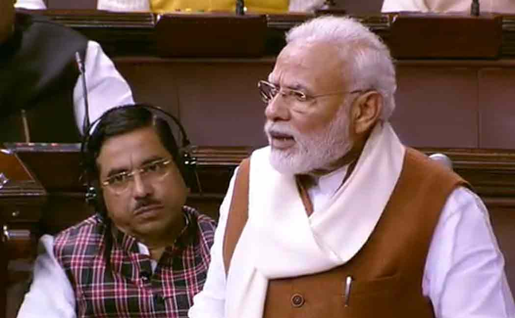 a word from PM's speech in rajya sabha expunged