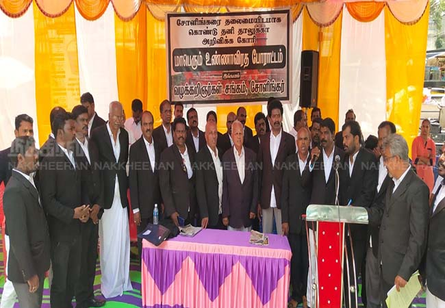 VELLORE DISTRICT SHOLINGUR INDIVIDUAL TALUKAS LAWYERS STRIKE