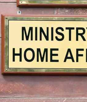 STATES AND CBSE, ICSE BOARD EXAMS MINISTRY OF HOME AFFAIRS