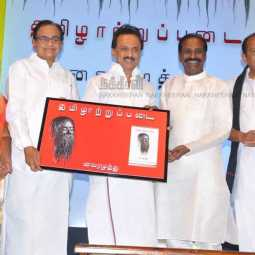vairamuthu speech book release