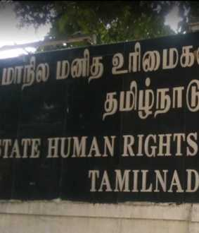 tiruppattur district, vaniyambadi incident state human rights commission