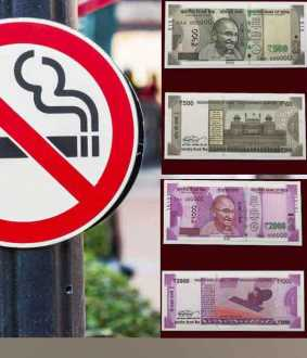 Fines for smokers in public places
