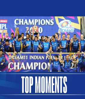 IPL MATCH MUMBAI INDIANS TEAM WIN SECOND PLACES OF DELHI CAPITAL TEAM