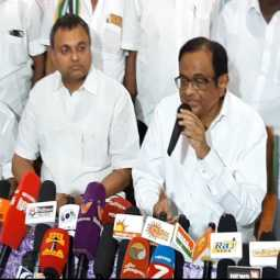 FORMER UNION MINISTER P CHIDAMBARAM SIVAGANGAI DISTRICT KARAIKUDI SPEECH