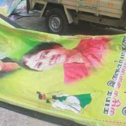 Permission is required to place a banner to welcome Sasikala - Ammk petition