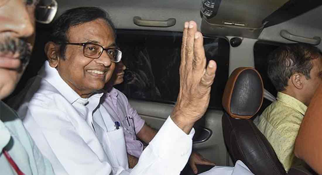 Get bail? Supreme Court to decide on P Chidambaram's petition tomorrow