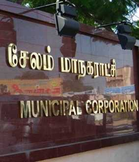 SALEM DISTRICT ONE MORE RELAXATION ANNOUNCED CORPORATION