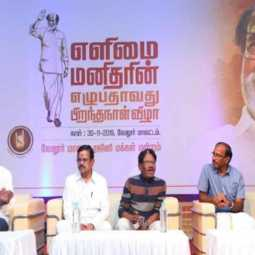 Rajini wants to hit sixes in one ball - Rajni's birthday function