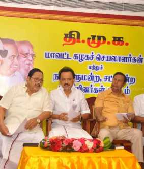 tamilnadu local body election dmk party meeting chennai mk stalin