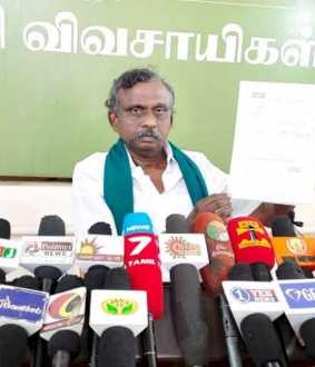 Do not kill us by inflating the price - PR Pandian