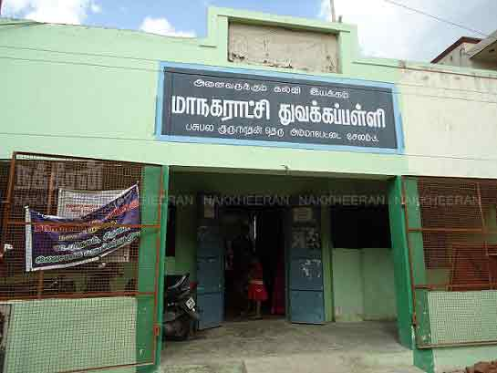 Teacher who gave Revitalized to Government School in Salem