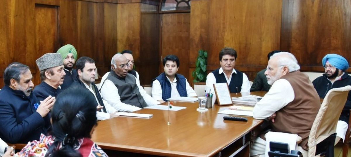 ALL PARTIES MEETING INVITE UNION GOVERNMENT