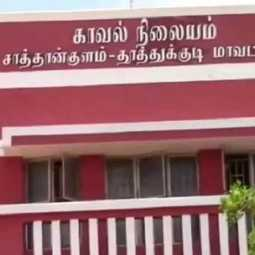 thoothukudi sathankulam father and son incident police cbcid
