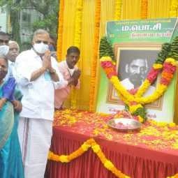 BJP leader pays Tribute to Ma.Po.Si