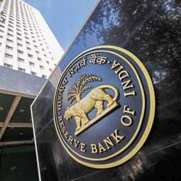 rbi clarifies about public sector banks