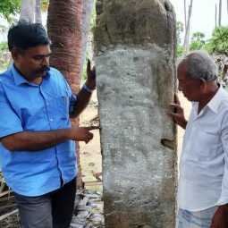 ramanathapuram district 16th Century Inscription Discovery