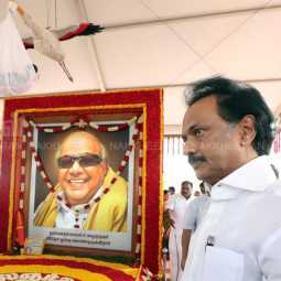 kalaingar 96th birthday photos