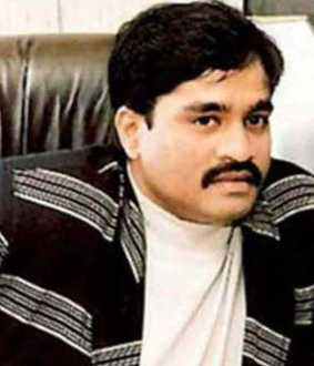 pakistan clarifies about dawood