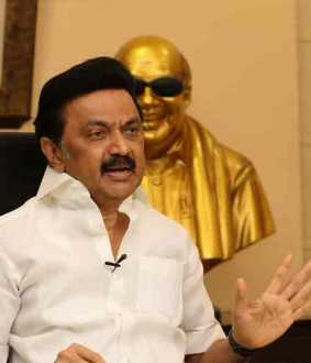 eia video conference dmk mk stalin speech