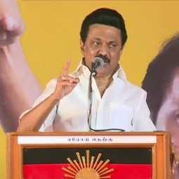dmk mkstalin speech at erode