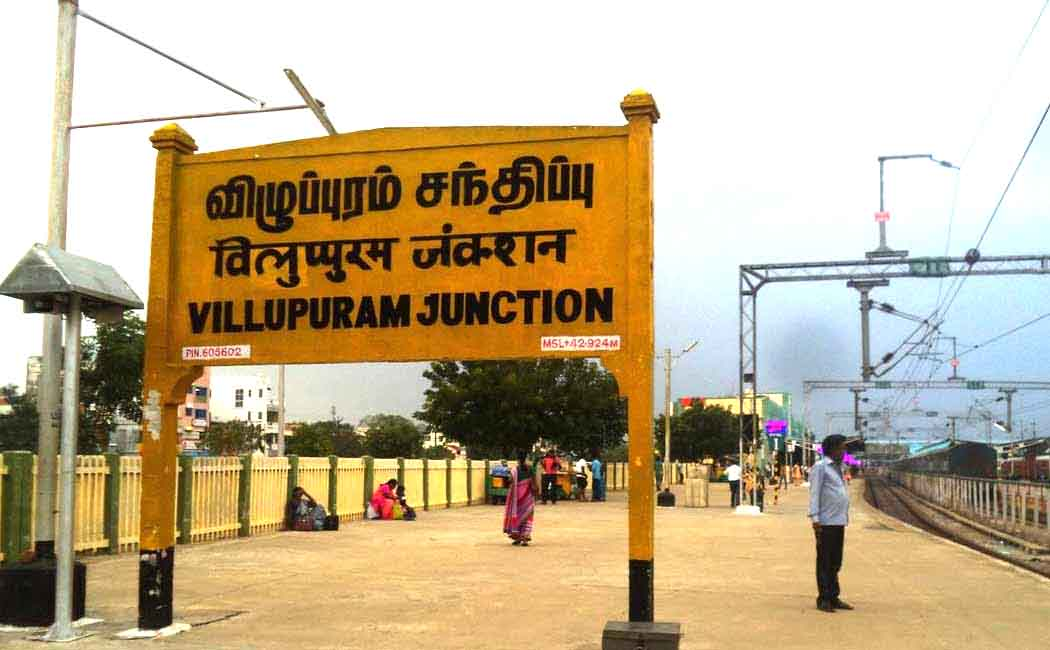 private- bank -incident - viluppuram