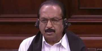 vaiko speech in parliament