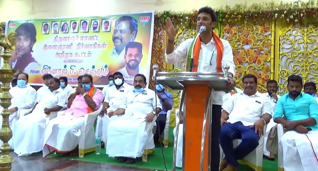 'The state government should punish whoever it is' - BJP youth leader speech