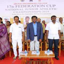 thiruvannamalai National Sports Competition: suffer Winners