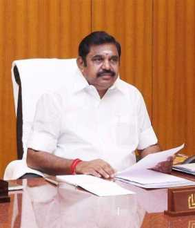 all collectors video conference meeting cm conduct for tomorrow