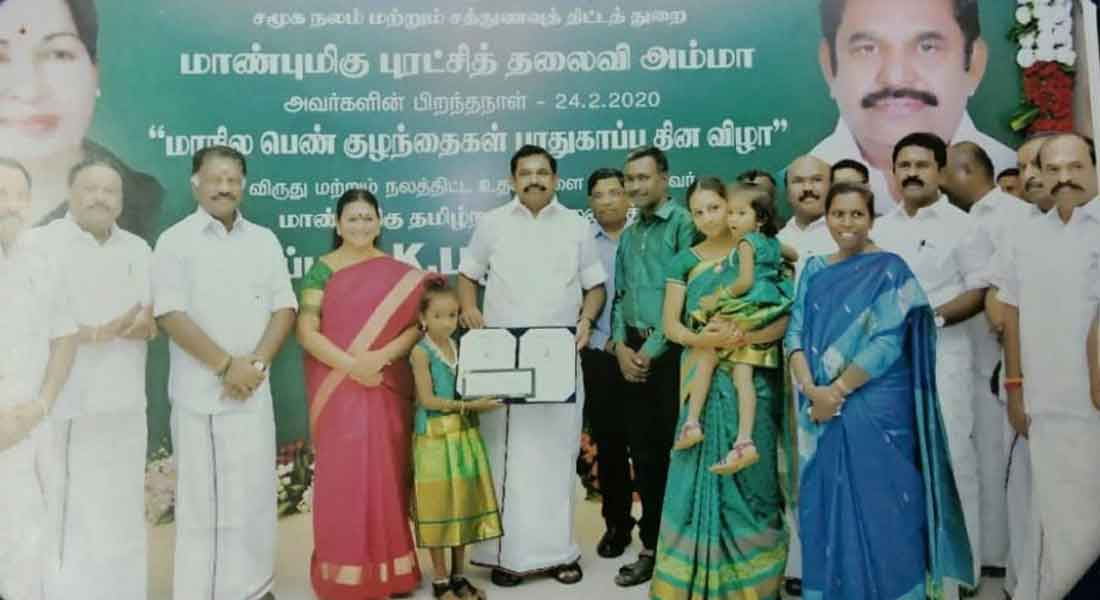 At the age of 9, she is a 4th grade Cuddalore student with state award for improvement of girls
