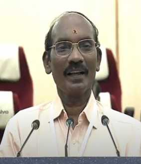 pslv-c 49 rocket launched successfully isro president siva officially announced