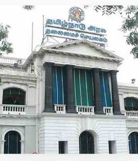 ips officers transfer tamilnadu government order