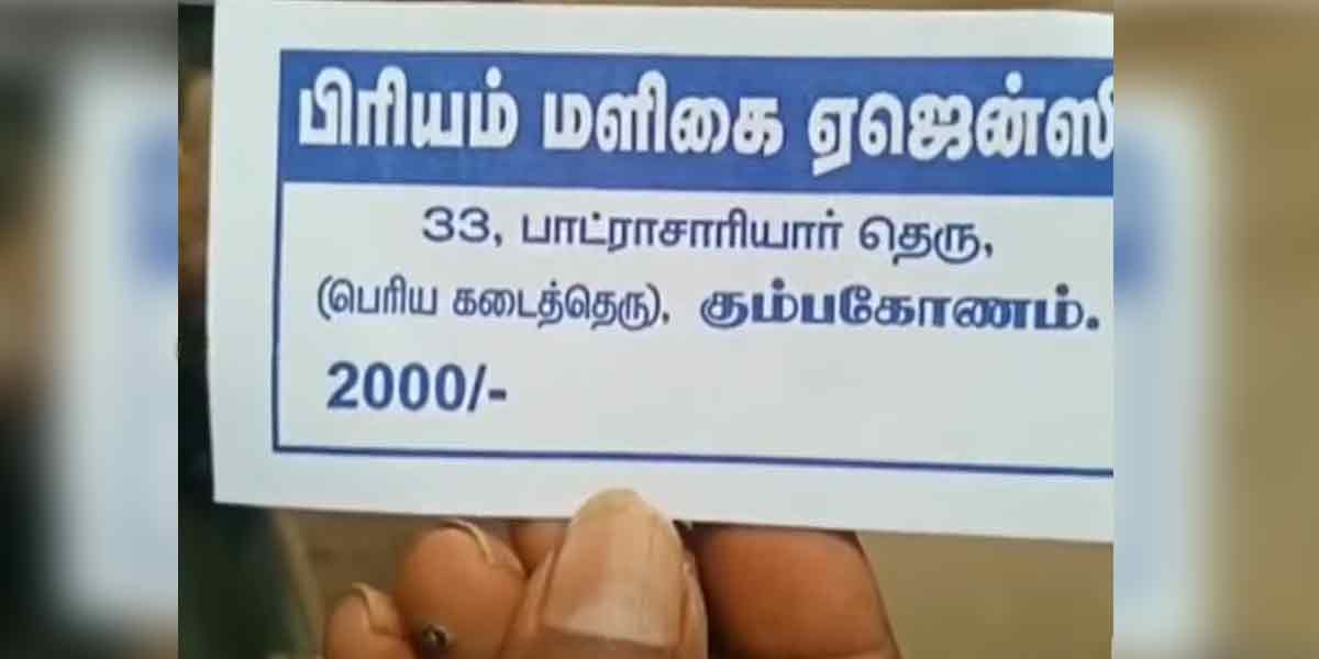 Grocery store token incident;ammk person