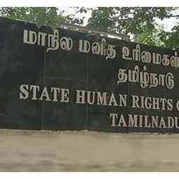 virudhachalam district govt hospital human rights commission