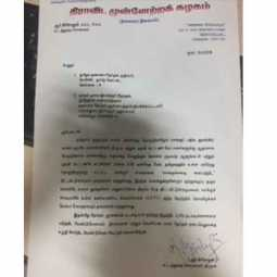 dmk petition to election commission