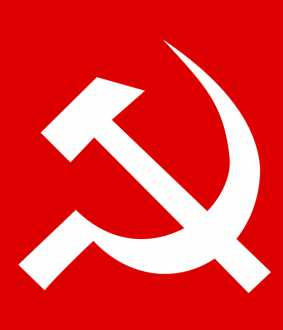 Marxist State Executive Committee meeting on March 6!